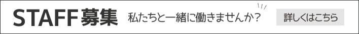 関西 滋賀 グランピング キャンプ場 バーベキュー場 手ぶらバーべキュー 川遊び スタッフ募集